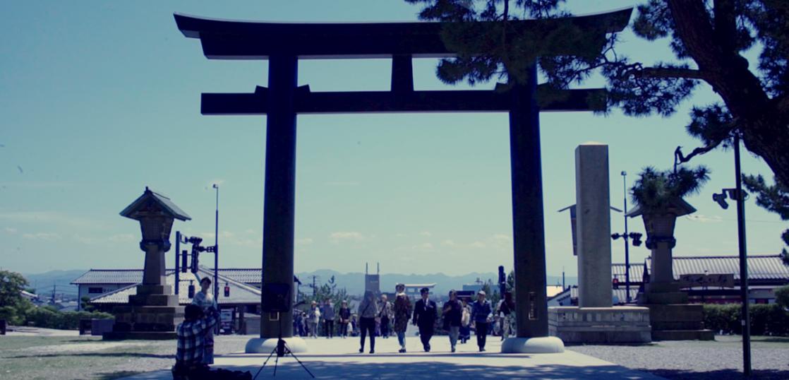 Izumo Taisha Entrance
